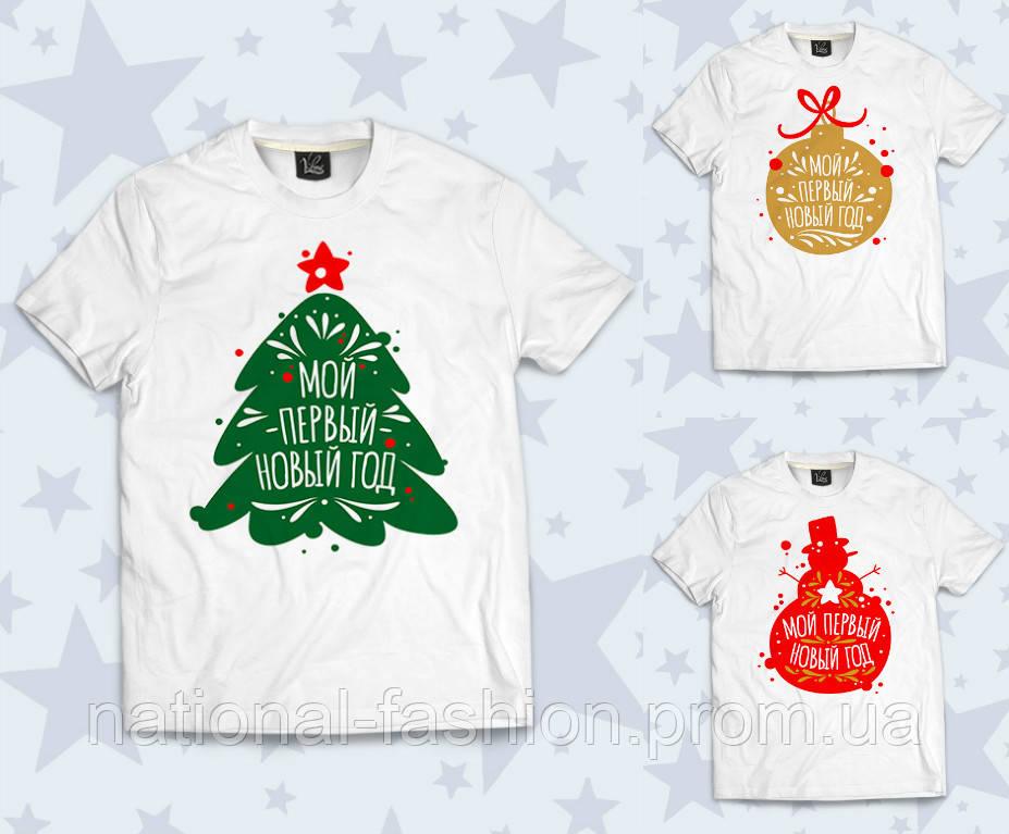 """Детская футболка """"Мой первый Новый год"""" (р.86-92)"""