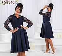 Красивое платье клеш с гипюром, фото 1