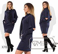 Платье-шифт мини из франц.трикотажа с короткими рукавами