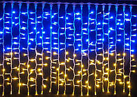 Светодиодная гирлянда DELUX Флаг Украины Curtain 1,5х1 м 288 LED Каучук  IP44