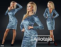 Бархатное платье делового стиля со змейкой на спине
