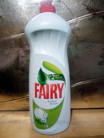 Жидкое средство для мытья посуды Fairy Зеленое яблоко 1л, фото 2