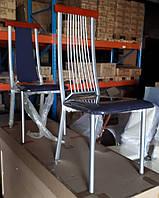 Стул C3306, съемный чехол спинки, металличиеский, сатин, серебристый синяя ткань, Киев, по Украине