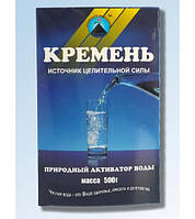 Активатор воды КРЕМЕНЬ в картонной упаковке 500 г