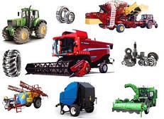Запчасти к тракторам, комбайнам и сельскохозяйственной технике
