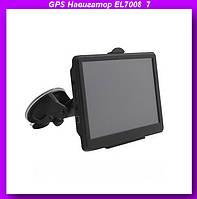 "GPS Навигатор EL7008  7"",автомобильный навигатор,автомобильный GPS,GPS в авто!Опт"