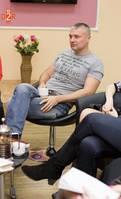 Семейный психолог Днепропетровск