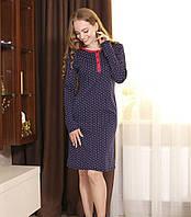 Хлопковое платье(М) для дома,синее в горошек, фирма Роксана