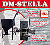 Пиролизный котел 150 кВт DM-STELLA, фото 3