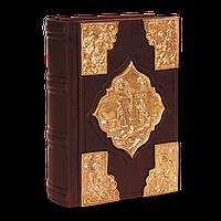 Святое Евангелие с литьем, покрытым золотом