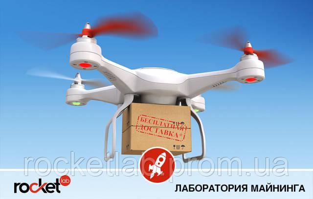 Хорошая новость - БЕСПЛАТНАЯ доставка по Харькову 🚀!