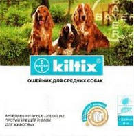 Ошейник Килтикс для собак (48см)