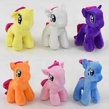 М'яка іграшка My Little Pony
