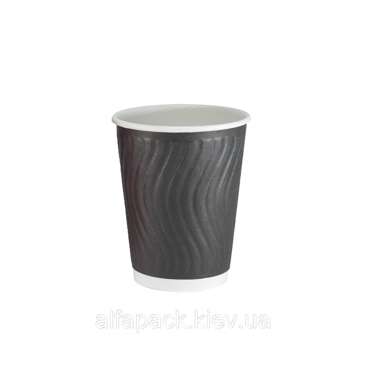 Гофрированный стакан волна черный 340 мл