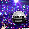 Диско-шар LED Magic Ball Light  с Bluetooth-Новинка!