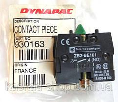 Контакт кнопка CONTACT PIECE (ZB2-BE101)