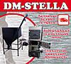 Пиролизный котел на пеллетах 80 кВт DM-STELLA, фото 3