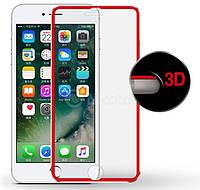 Защитные стекла 3D Alluminium iPhone 7, фото 1