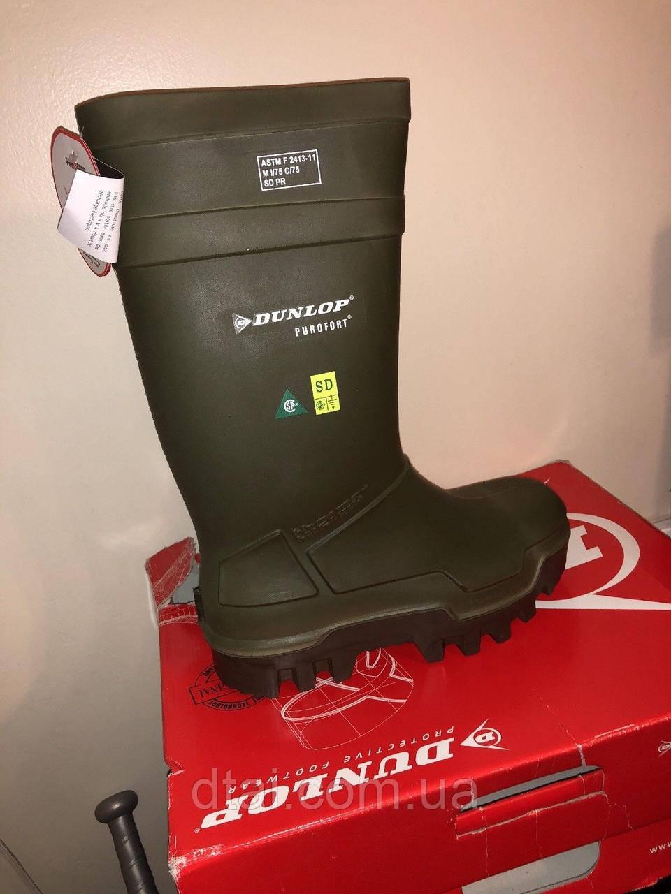 Сапоги резиновые сапоги Dunlop Thermo+ (зима) с усиленным носком