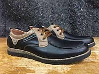Мужские туфли из натуральной кожи Gest 7/10 BL