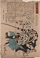 Гравюра  Урамацу Хандаю Таканао обрубающий сосновую ветвь в снегу   автор Утагава Куниёси 1847г стиль укиёэ