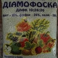 Диаммофоска 3 кг пакет ДАФК 10:26:26 п-во Россия (лучшая цена купить)