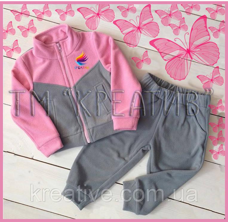 Детские флисовые спортивные костюмы оптом (под заказ от 50 шт) с НДС - ООО b73e2cfc070