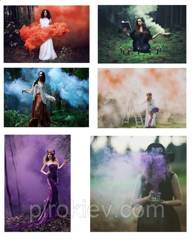 Дымовые шашки для фотосессий