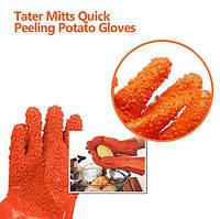 Абразивные перчатки для чистки овощей и картофеля Tater Mitts