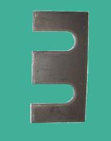 Планка упорная У1, У2, У3 ГОСТ 24741-81