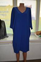 Платье женское Размер 14 TU