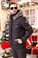 Теплый горнолыжный мужской костюм куртка и штаны на шлейках размеры 46 48 50 52
