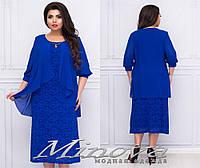 Нарядное женское платье с вшитой  накидкой из шифона размеры 54,56,58
