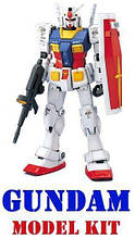 Gundam - сборная модель гандам (Gunpla)