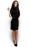 Элегантное Платье обтягивающего силуэта с воротником стойкой 42-48р