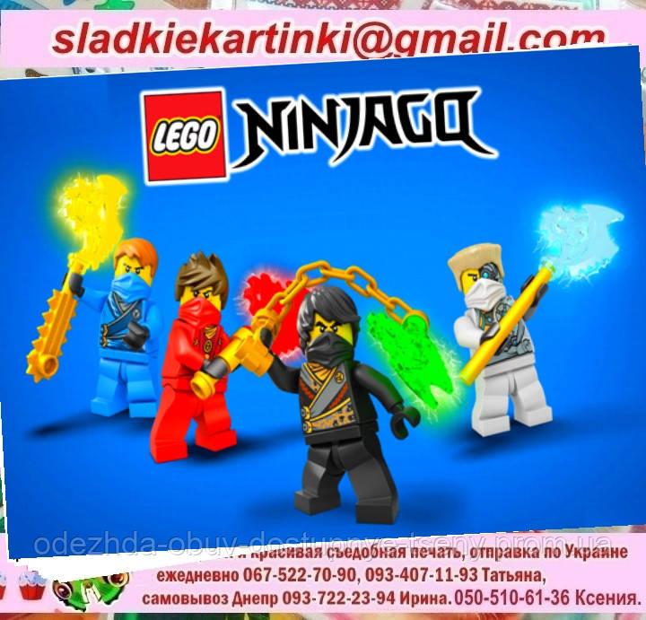 Ниндзяго - вафельные и сахарные картинки