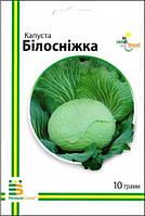 Белоснежка капуста б/к 10 г, Империя семян