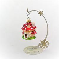 Новогодняя игрушка Избушка-грибочек