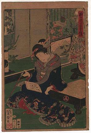 Гравюра Куртизанка Цумикико из Дайни читает и курит 1866 год автор Утагава Ёсихару Стиль Укиё-э, фото 2