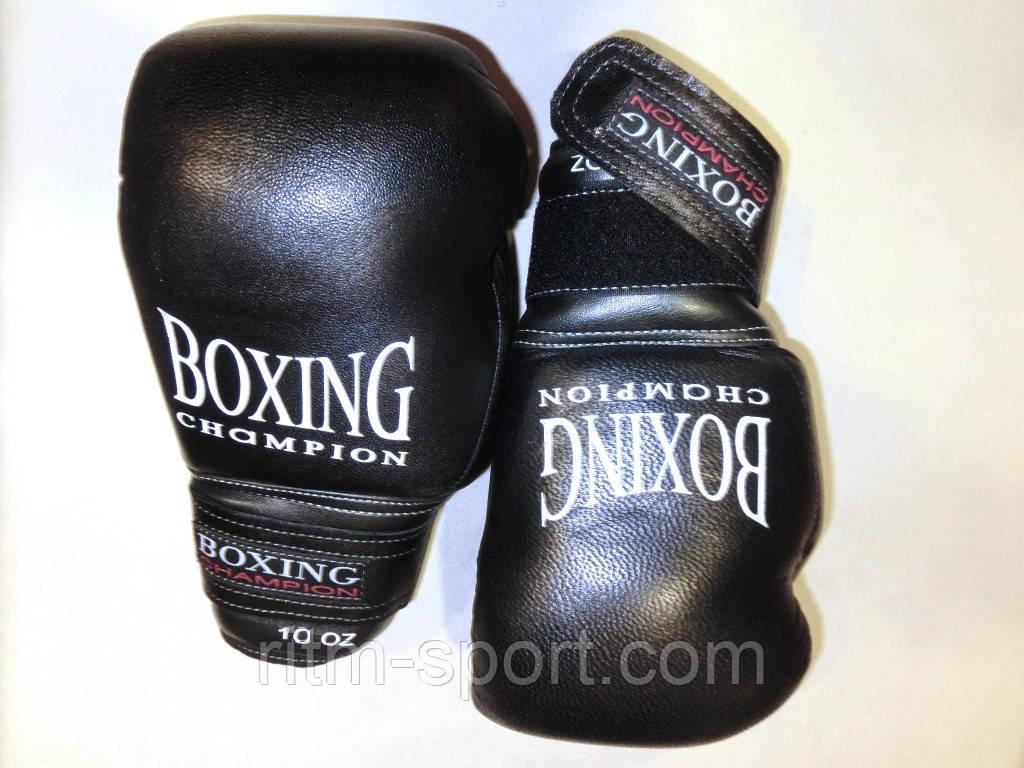 Боксерские перчатки Boxing 10 oz кожа