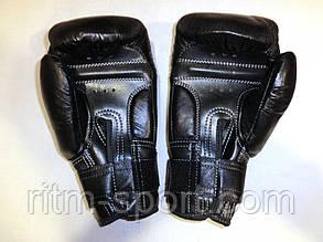 Боксерские перчатки Boxing 10 oz кожа, фото 2