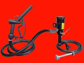 Электрический насос 12В Groz 45521 EOP/DC/12 для быстрой заправки маслом и топливом
