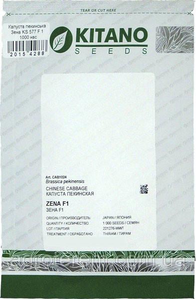 Семена капусты Зена КС (ZENA KS 577) 1000 c