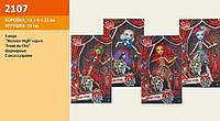 Кукла Monster High 2107 (шарнирная)