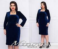 Нарядное платье женское батал ТМ Minova размеры 50.52,54,56
