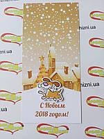 Именные новогодние открытки