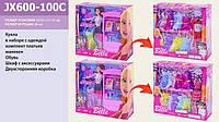 """Кукла типа """"Барби"""" JX600-100C (2-ух сторонняя коробка)"""