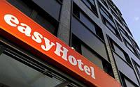 Немецкая практичность на примере одного отеля.