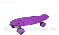 Пенни борд (Penny Board) фиолетовый со светящимися колесами