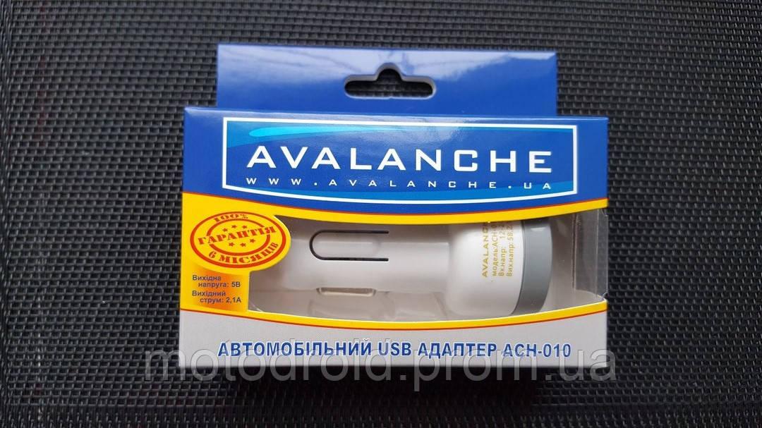 Автомобільний зарядний пристрій avanche